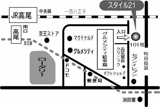 スタイル21map改訂3(ドコモ・