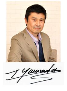 tsuyoshi200px署名